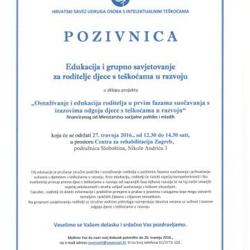 pozivnica (1)