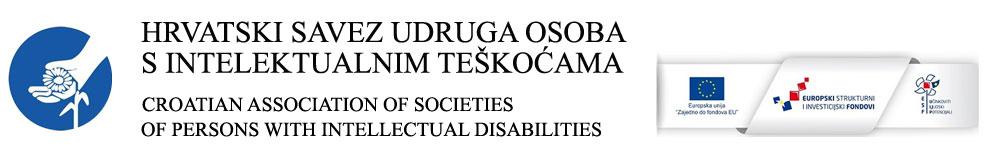 Hrvatski savez udruga osoba s intelektualnim teškoćama